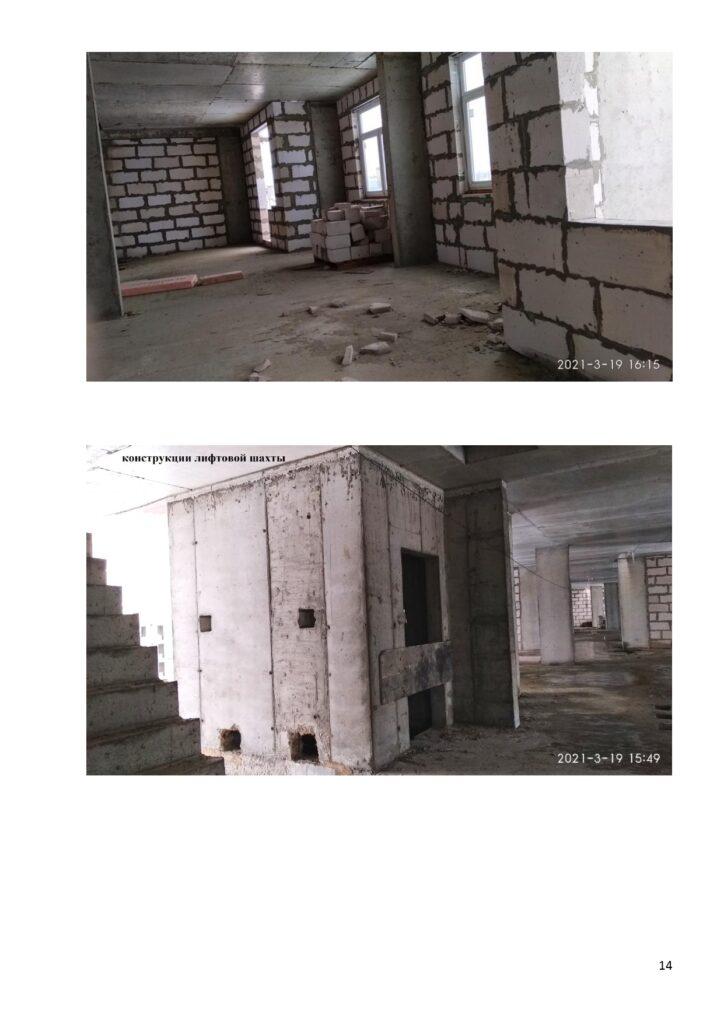 Справка о ходе строительства ЖК Легенда